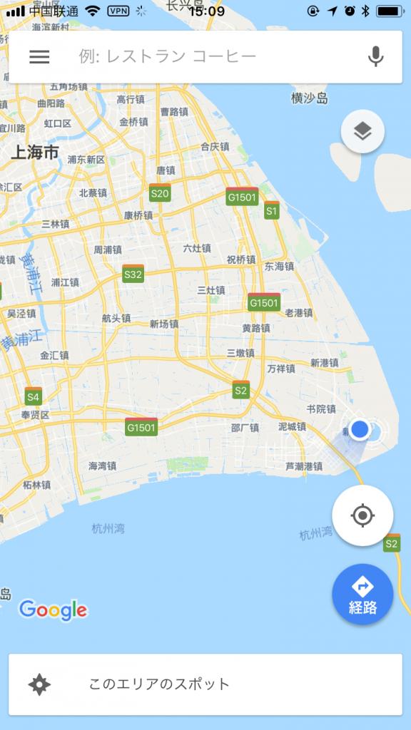 一応ここも上海