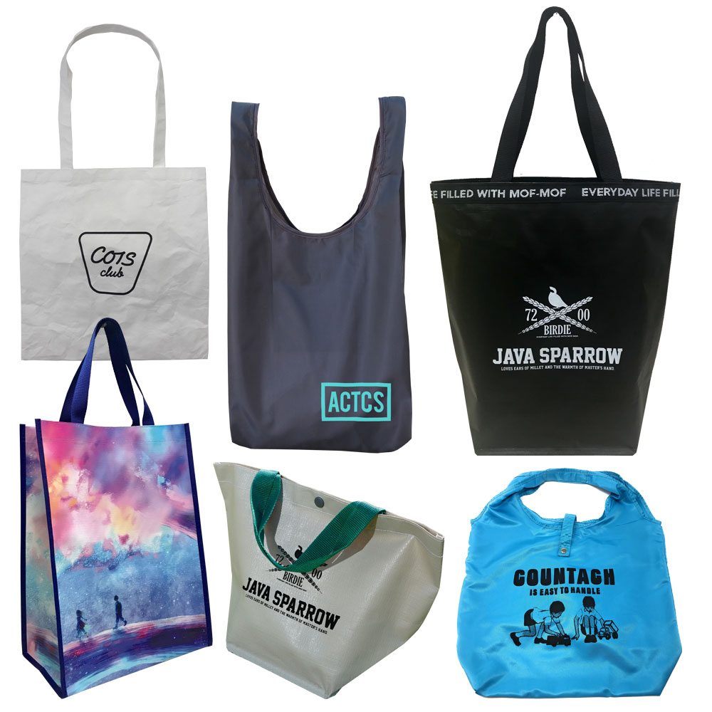 ecobags2